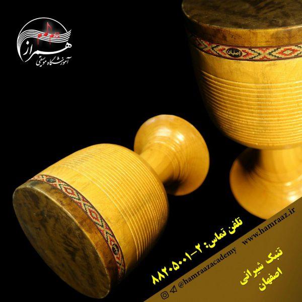 تنبک شیرانی اصفهان
