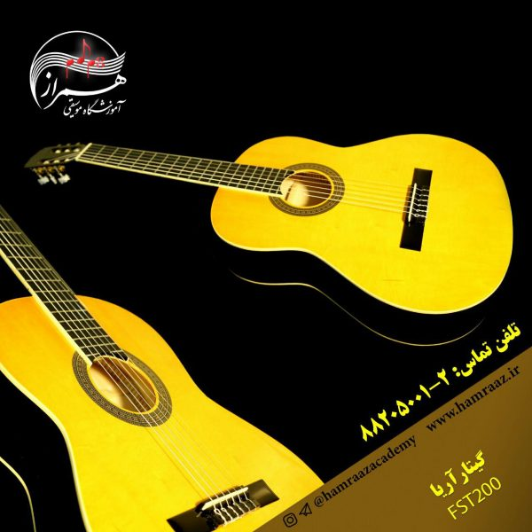 گیتار آریا FST200